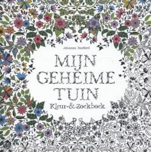 tuin1