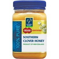 honing1